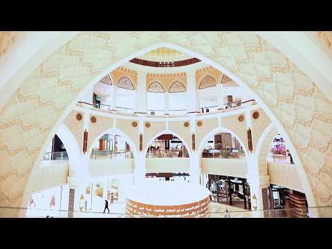 The Dubai Mall Eid Celebrations