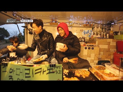 GOT7 Working Eat Holiday in Jeju EP.03 Just when the legend started! [이 때가 참치마요 전설의 시작이었지]