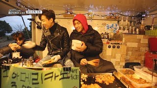 Baixar GOT7 Working Eat Holiday in Jeju EP.03 Just when the legend started! [이 때가 참치마요 전설의 시작이었지]