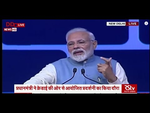 PM Modi's Speech | CREDAI YouthCon 2019