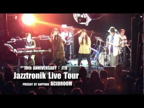 Jazztronik - MEGURU 深田恭子「未来講師めぐる」メインテーマ曲posted by cnotatzd8