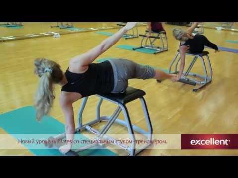 Суставная гимнастика с использованием Пилатес стула Peak Pilates