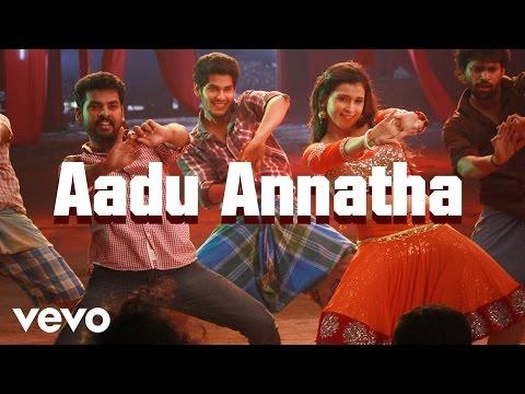 Kaaval - Aadu Annatha Video | Vimal, G.V. Prakash Kumar