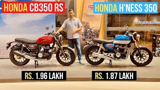 Honda CB350 RS VS Honda Highness CB350 - 15 Big Changes