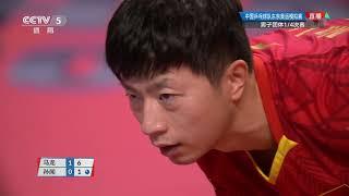 FULL MATCH | Ma Long vs Sun Wen | 2020 China Warm-Up Matches for Olympics