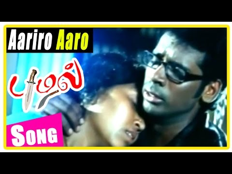 Puzhal Tamil Movie | Scenes | Aariro Aaro...
