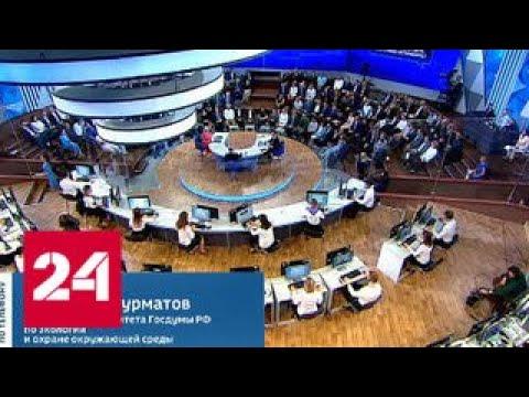 Владимир Бурматов: один из самых важных вопросов президенту касался мусорной реформы