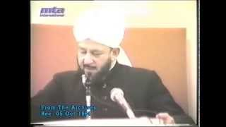 Friday Sermon 5 October 1984