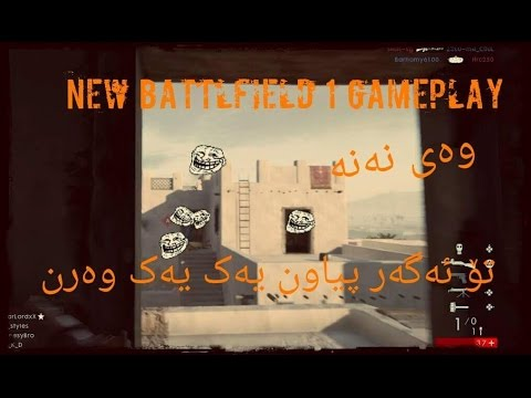 Battlefield1 new gameplay suez map