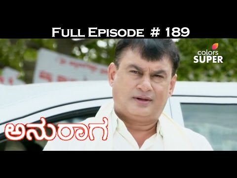 Anuraaga - 18th March 2017 - ಅನುರಾಗ - Full Episode