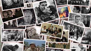 Лучшие Военные Фильмы к 9 МАЯ !!! Best Military Films to 9 May