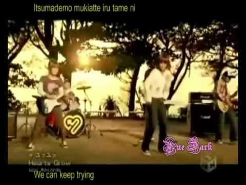 Yura yura karaoke