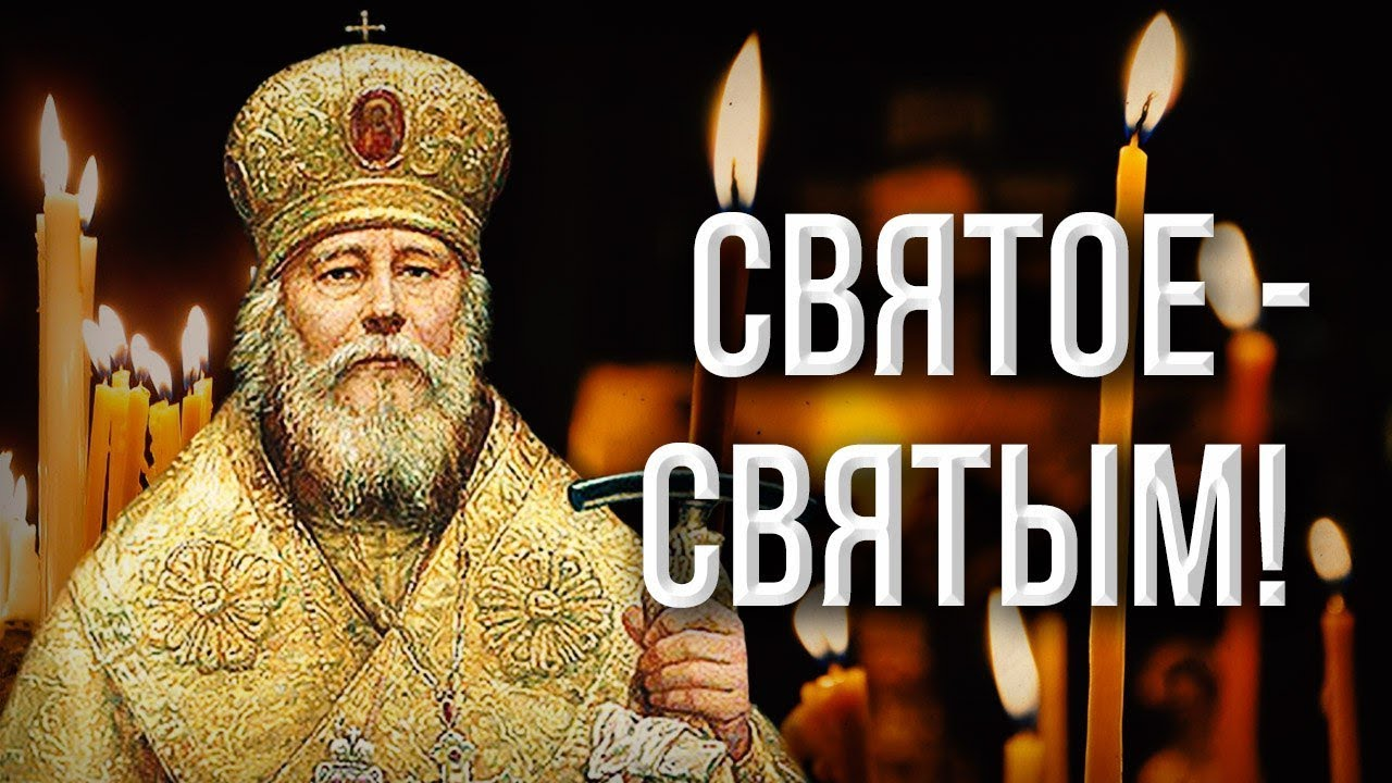 Русская лень и патриотическая трусость