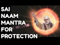SAI NAAM JAP MANTRA FOR PROTECTION VERY POWERFUL
