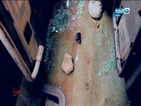 """شاهد لحظة الاعتداء علي """"مني عراقي"""" وفريق """"المهمة"""" وتدمير سيارتهم وحبسهم داخل سلخانة لحوم"""