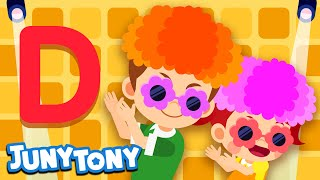 Dance With Your Daddy Phonics Song For Kids Alphabet D Song Kindergarten Song JunyTony
