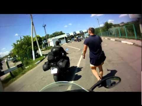 A Summer Day in Tiraspol, Transnistria