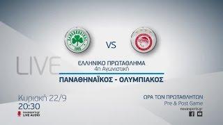 Novasports - Ελληνικό πρωτάθλημα, Παναθηναϊκός - Ολυμπιακός, 22/9!