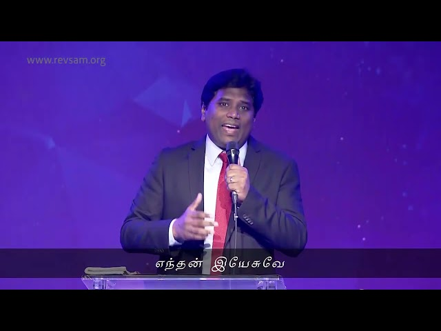 AFT Church | Nambikkai TV - 06 MAY 21 (Tamil) | Sam P. Chelladurai