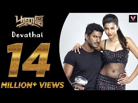 Devathai - Poojai   Vishal, Shruti   Hari   Yuvan   Video Song
