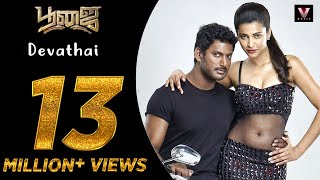 Gambar cover Devathai - Poojai | Vishal, Shruti | Hari | Yuvan | Video Song