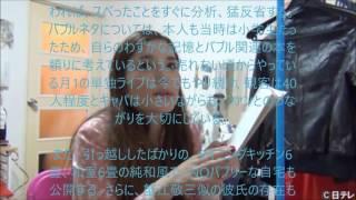バブルネタで大ブレークを果たしたお笑い芸人の平野ノラが、11月28日(...