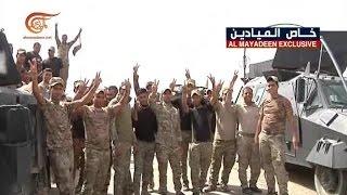 أكملت القوات العراقية السيطرة على مركز الصقلاوية     5-6-2016