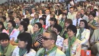 Республиканская научно-техническая библиотека Казахстана