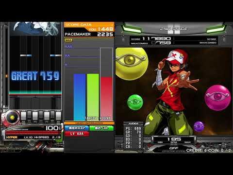 [Beatmania IIDX25 Cannon Ballers] Rampage SPH