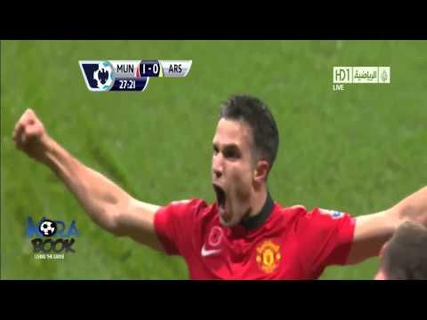 Manchester United vs Arsenal 1 0 2013 EPL 10 11 2013 HD van persie Goal