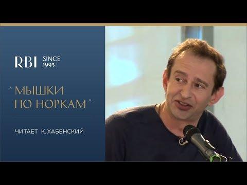 Каннский кинофестиваль 2015 - Форум