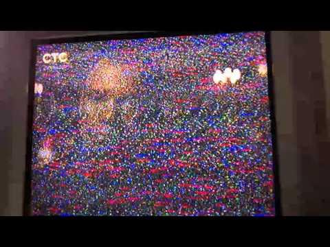 Russian TV VHF l DX reception in Serbia 18.4.2016