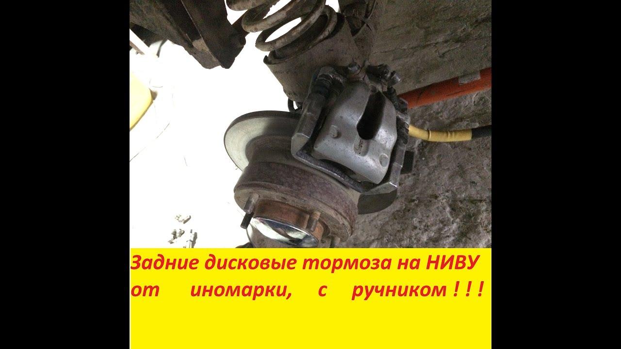 Установка задних дисковых тормозов на УАЗ - YouTube