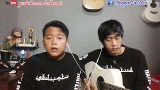 ayah laoneis new video lirik