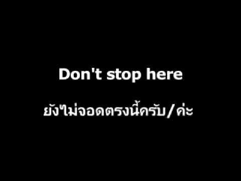 บนรถแท็กซี่ - Langhub.com - เรียนภาษาอังกฤษ