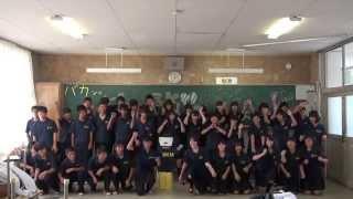 徳山高校1年5組 バカッコイイムービー