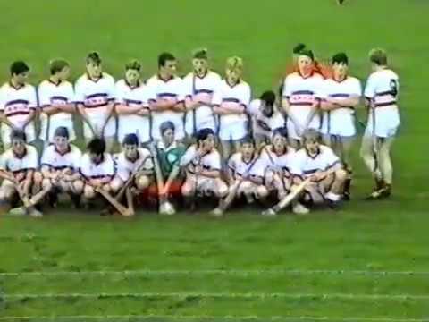 Part 1 u14 Limerick County Hurling Final 1991 Monaleen v Doon