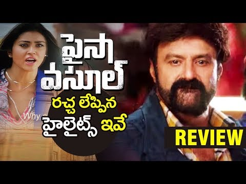 Paisa Vassol REVIEW | Paisa Vasool Movie Review | Paisa Vasool HIGHLIGHTS & MINUS Points