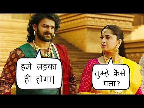 Bahubali 2 Full Movie Mistakes | Bahubali The Conclusion Full Movie Mistakes | Bollywood Lessons thumbnail