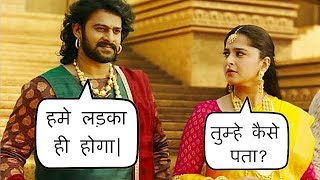 Bahubali 2 Movie Mistakes | Bollywood Lessons