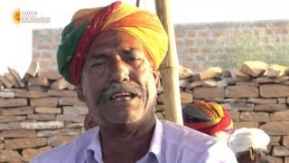 Kachra Khan Song 1