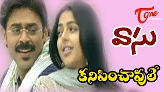 Vasu Songs - Kanipinchavu Le Priya - Venkatesh - Bhoomika Chawla