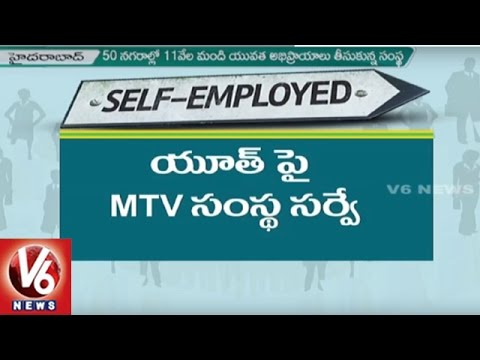 81% Youth Prefer to be self-employed in India | Social Survey | V6 News