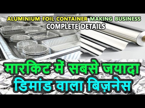 How to Start Aluminum Foil / Paper Embossing Business from Home | aluminium foil making business