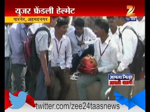 Parner : Ahmednagar User Friendly Helmet