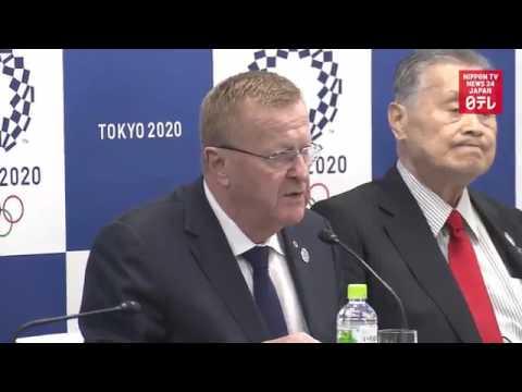 IOC suggests Tokyo 2020 golf venue to admit women
