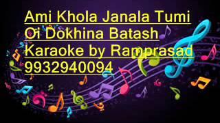 Ami Khola Janala Karaoke Srikanto Acharya