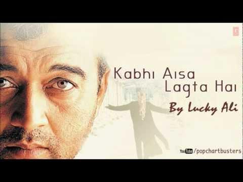 Tanhai Mein Basi Full Song - Kabhi Aisa Lagta Hai - Lucky Ali Super Hit Album Songs