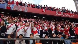 Болельщики Перу на Екатеринбург Арене