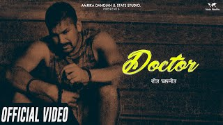 Doctor | Veet Baljit | G Guri | Full Song | Latest Punjabi Song 2020 | Latest Sad Song